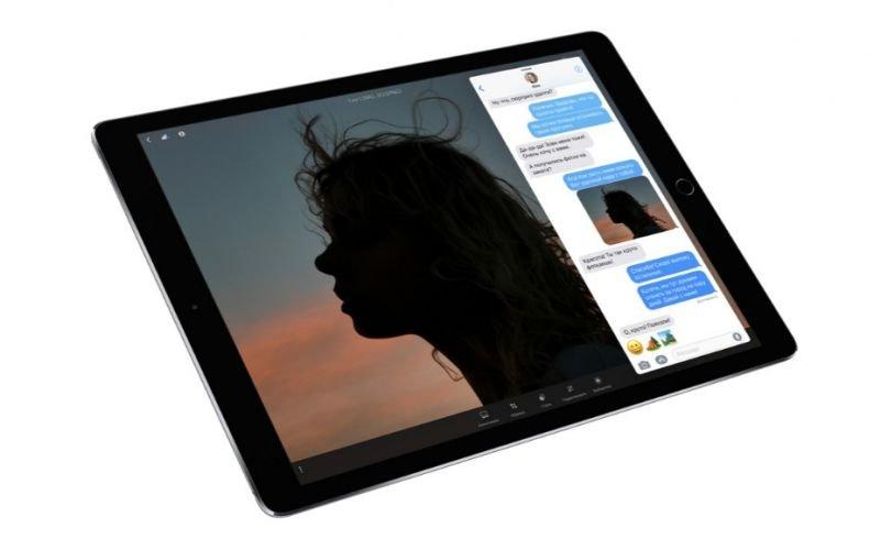 Купить iPad Pro Уфа