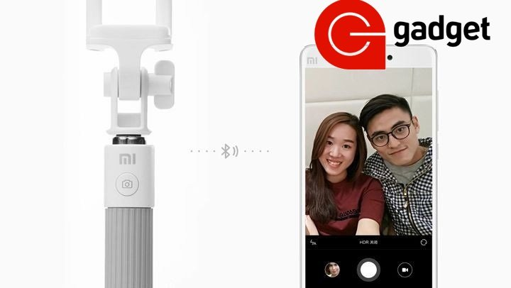 xiaomi selfie stick bluetooth gadgetufa. Black Bedroom Furniture Sets. Home Design Ideas