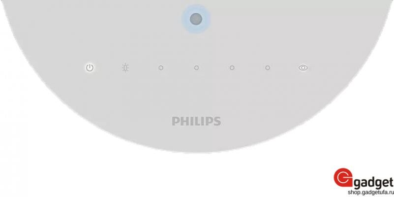Philips EyeCare Smart Lamp  1