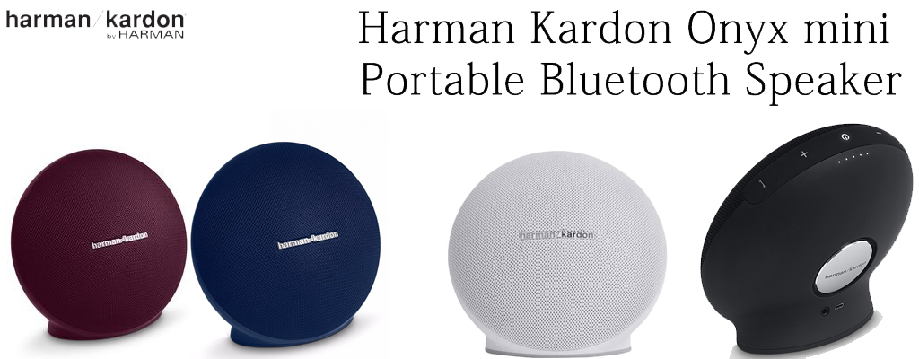 Harman Kardon Onyx Mini купить