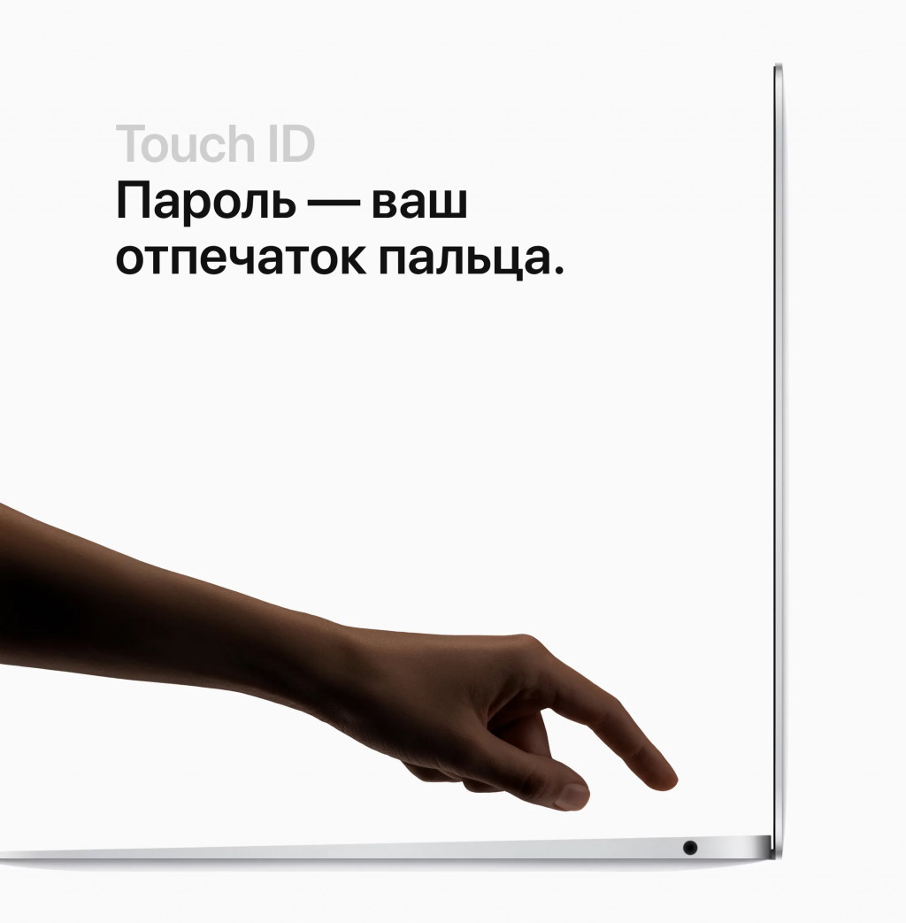 Купить Macbook air 13 в уфе
