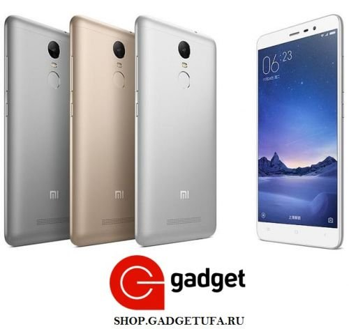 Xiaomi Redmi Note 3 Купить