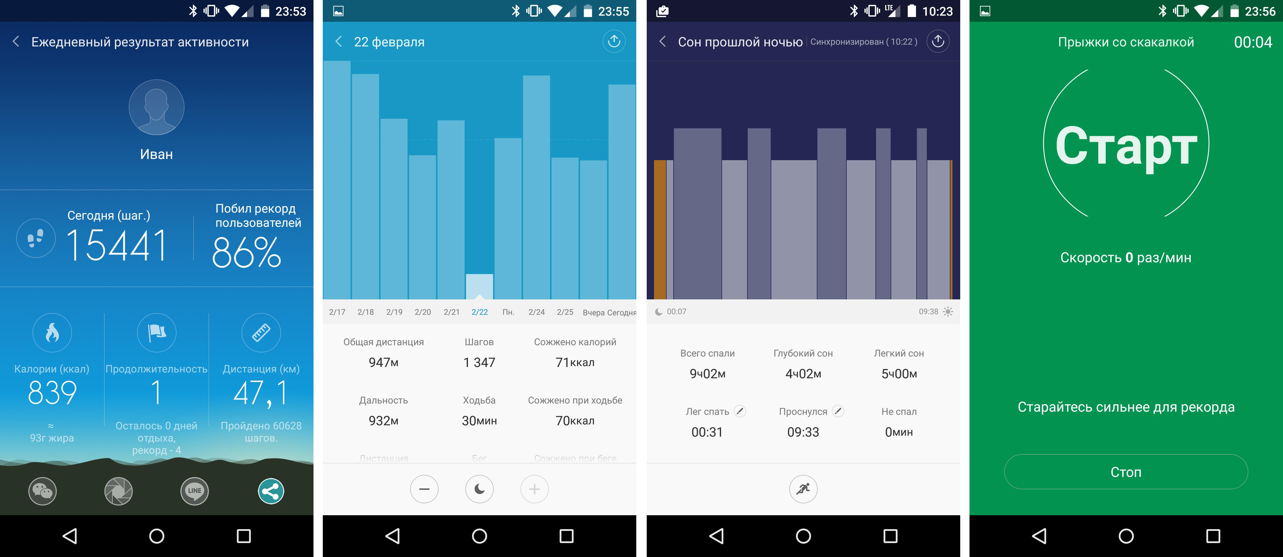 Новое приложение, безусловно, является самым необходимым для всех смартфонов xiaomi, поскольку с его помощью процесс установки официальных прошивок превращается в удовольствие, а не трату времени.