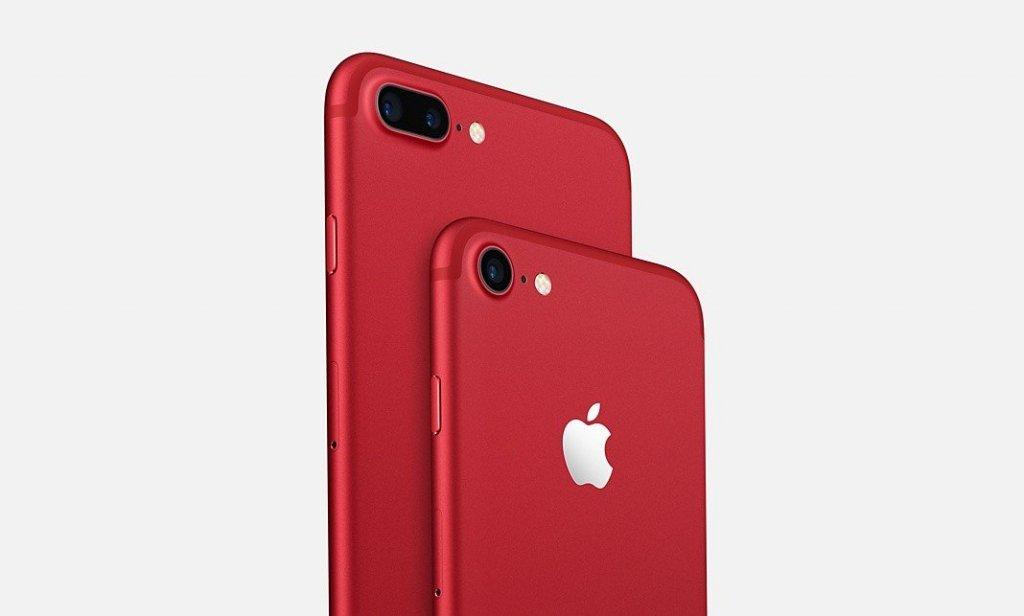 Новый смартфон Apple iPhone 7 и iPhone 7 Plus RED