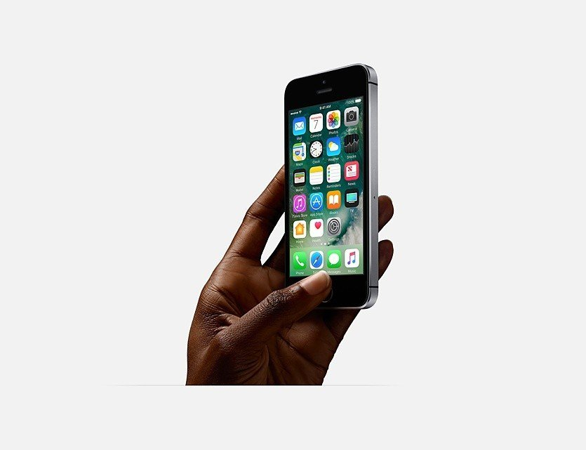 Выгодная цена на iPhone SE