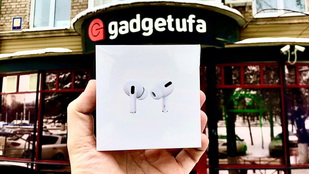 Apple AirPods Pro уже в наличии в GadgetUfa!