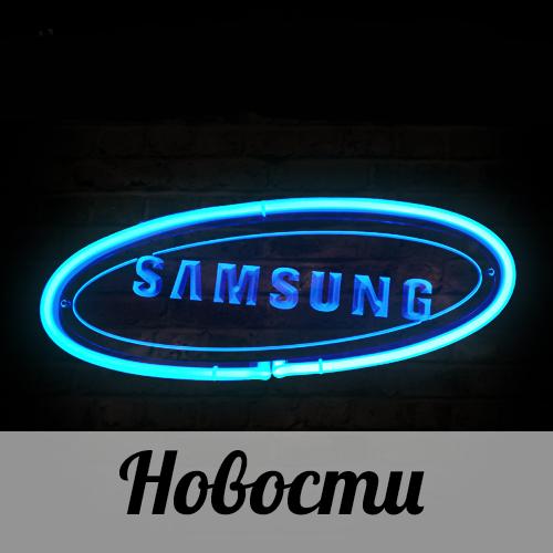 (Новости) Samsung патентует интересные вещи!