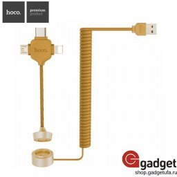 USB кабель HOCO U19 Three in one Magnetic adsorption charging cable Gold купить в Уфе