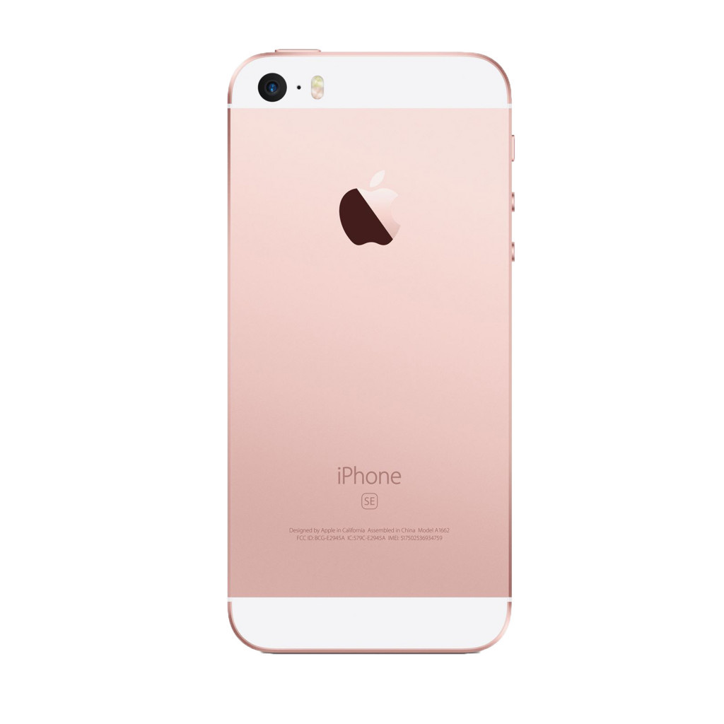 cheaper 4f48d 2d0db УЦТ Смартфон Apple iPhone SE 64Gb Rose Gold (6757)