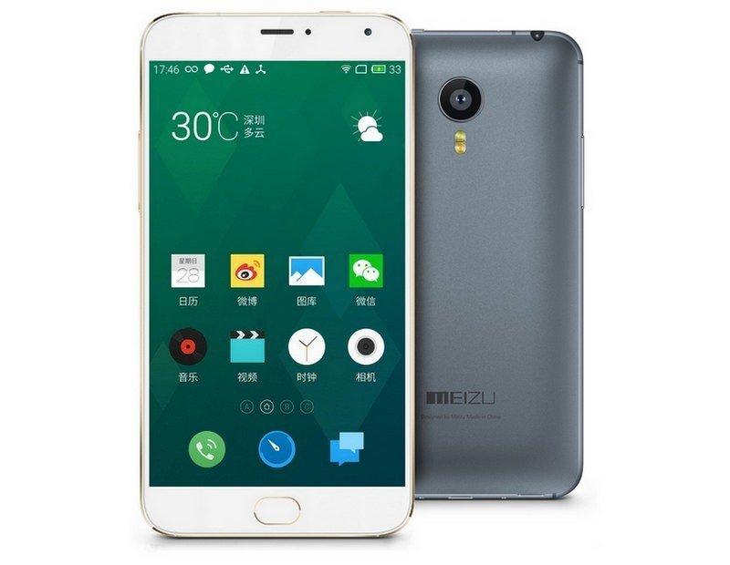 Meizu MX4 является самым мощным смартфоном