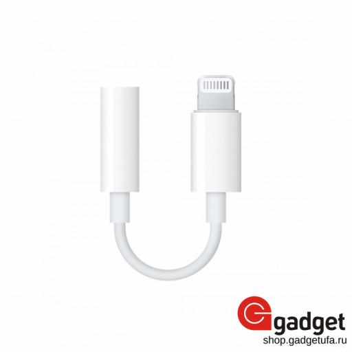 Переходник Apple Lightning to 3.5 mm