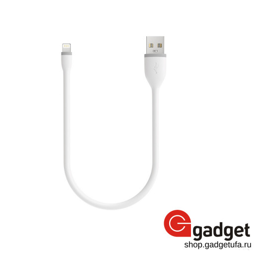 USB кабель Satechi Flexible Lightning to USB Cable 25cm - белый
