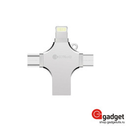 USB Flash COTEetCI 4 in 1 Zinc Alloy Lightning/micro/Type-C/USB 2.0 64Gb купить в Уфе