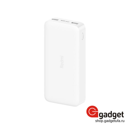 Внешний аккумулятор Xiaomi Redmi Power Bank 20000mAh Fast Charging Version белый