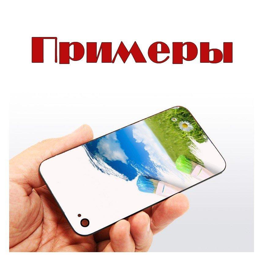 Примеры эксклюзивных крышек iPhone