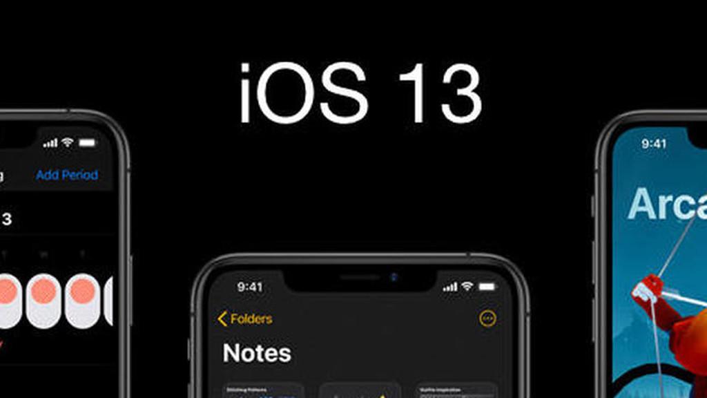 Несколько новых фишек в iOS 13