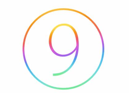 Полный обзор изменений в первой бета-версии iOS 9