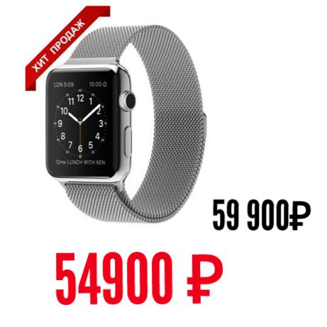 Снижение цен на Apple Watch до 31.07.2015!!!