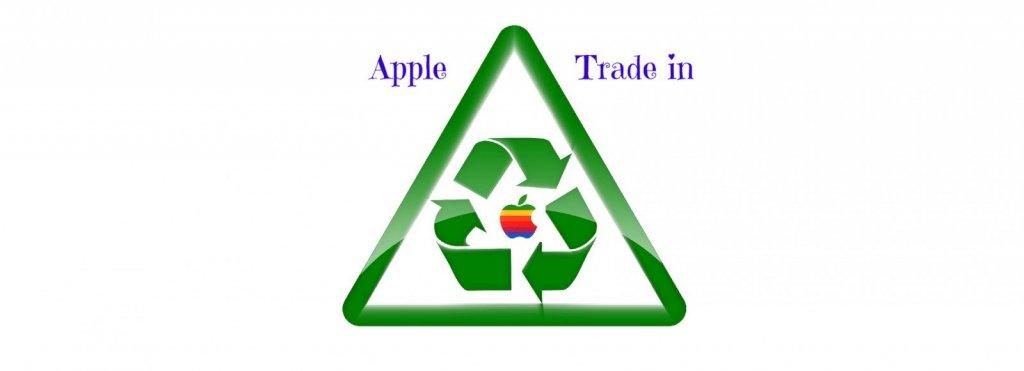 Почему покупать Trade-in устройства выгодно у нас?