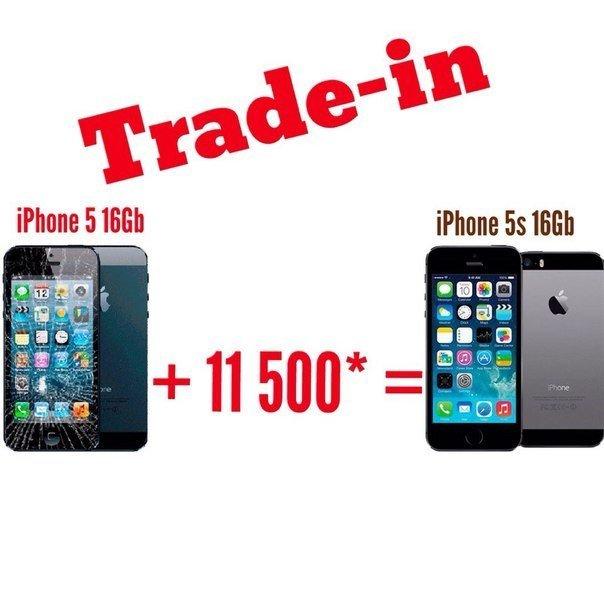 Trade-in в GadgetUfa