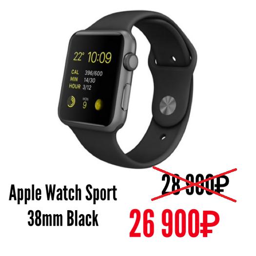 Снижение цен на Apple Watch в GadgetUfa