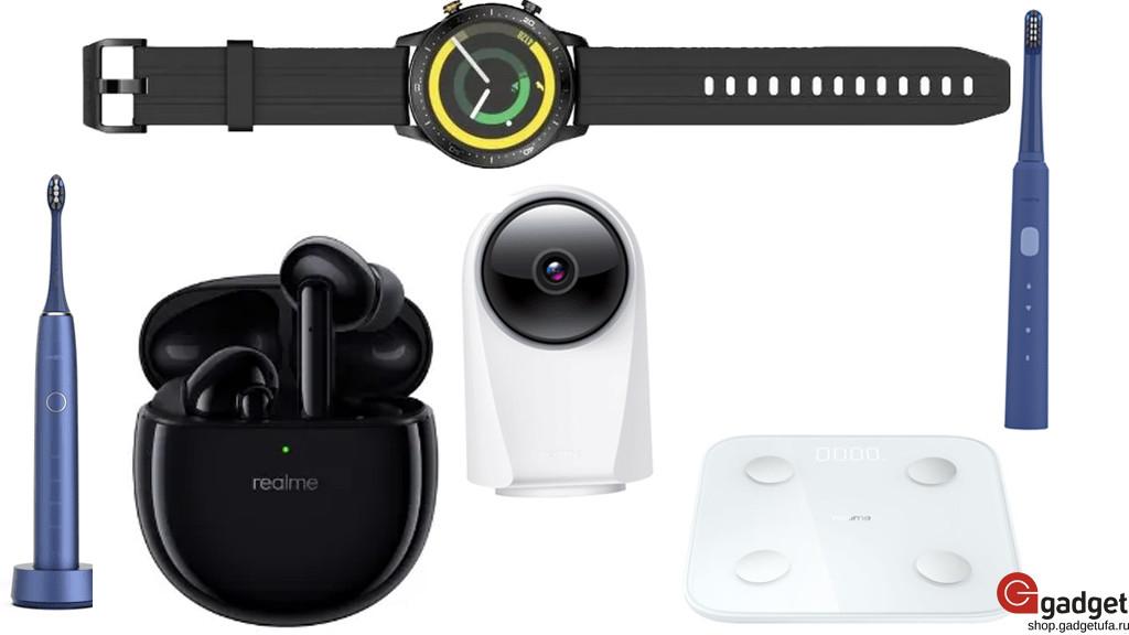 Гаджеты Realme – новый стиль привычных устройств
