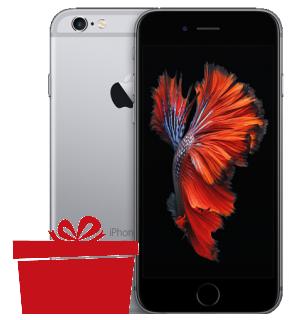 GadgetUfa дарит подарок к каждому iPhone 6s