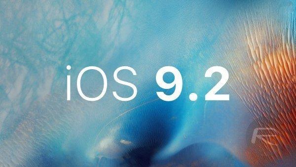 Apple выпустила iOS 9.2, tvOS 9.1 и OS X 10.11.2 El Capitan