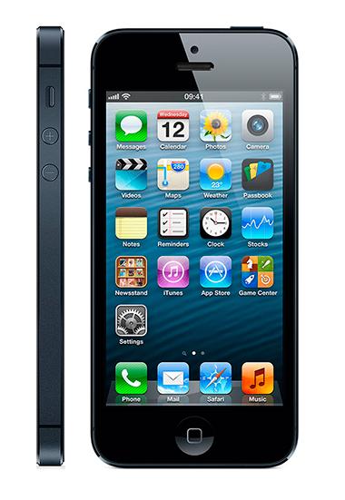 Цена на Apple iPhone 5!