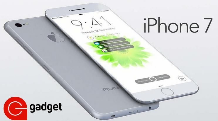 Процессор iPhone 7 будет защищен от электромагнитных помех