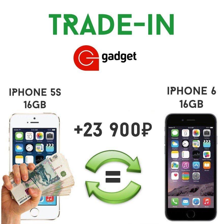 Trade-in iPhone 6/6s В магазине GadgetUfa