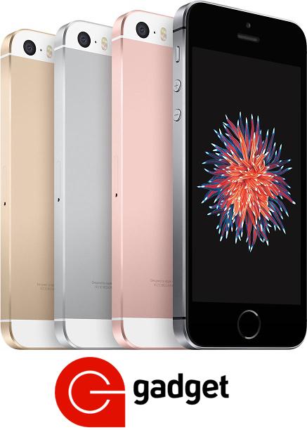 Купить iPhone SE в Уфе уже скоро! Обзор iPhone SE. Цена на iPhone SE