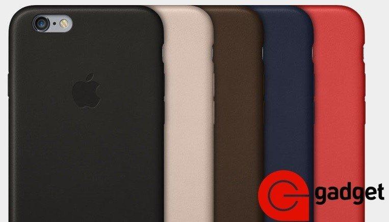Оригинальные аксессуары Apple в наличии GadgetUfa.