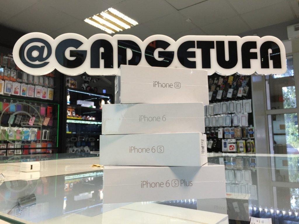 Купить iPhone в Уфе !!!