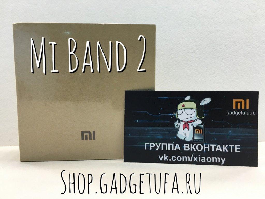 Купить одним из первых Xiaomi Mi Band 2 в Уфе вы можете сегодня в нашем магазине!