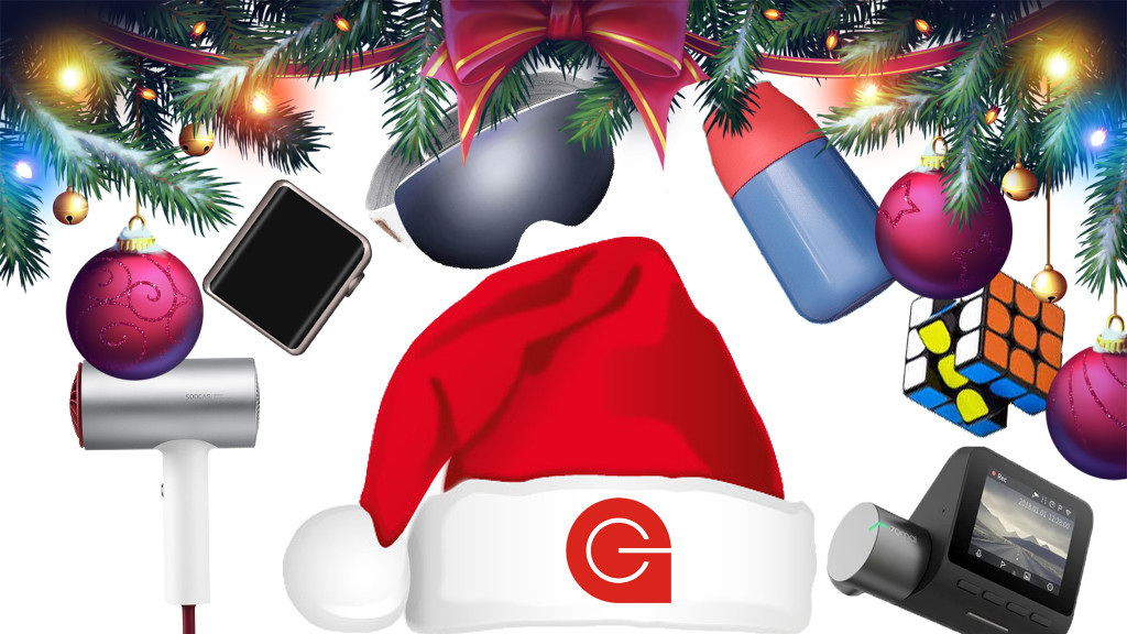 Новый Год – время подарков. Еще одна подборка интересных гаджетов в подарок к Новому 2019 Году.