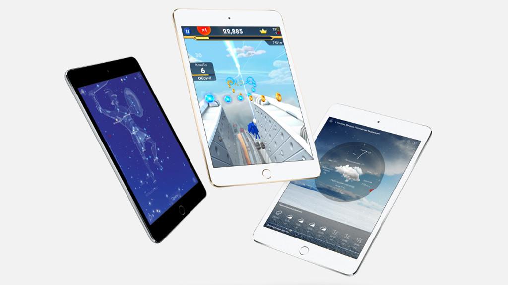 Легкий и тонкий, компактный и шустрый - iPad Mini 4
