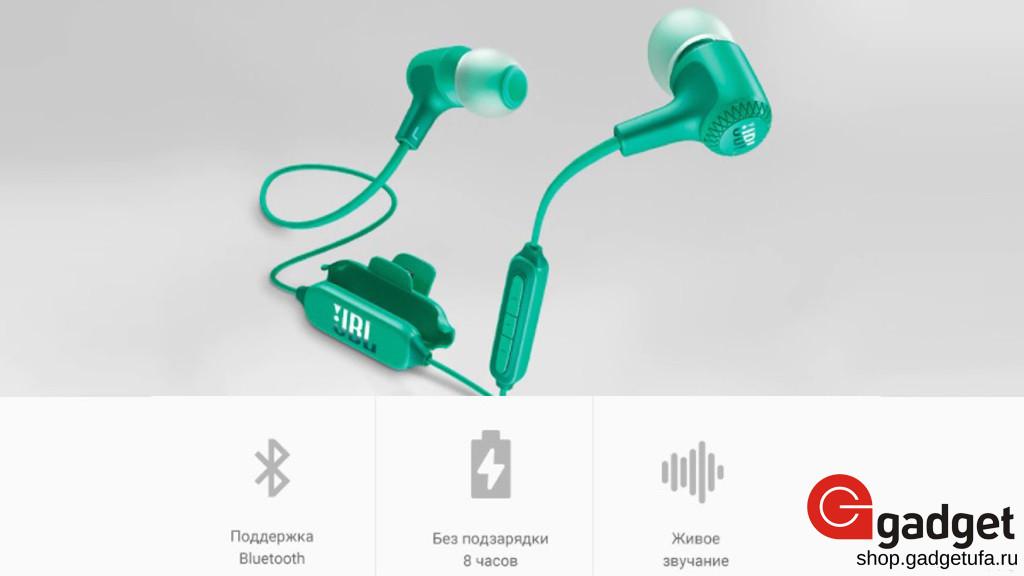 JBL E25BT – легкие и компактные Bluetooth наушники, которые подойдут для любой ситуации